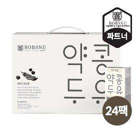 [서울대공동개발] 오리지널 약콩두유 190mlx24팩