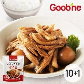 굽네 닭가슴살 장조림 120g 10+1팩_HC04