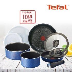테팔 매직핸즈 플래티늄 멀티 9p세트