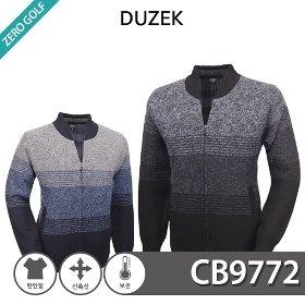 [DUZEK] 듀젝 컬러배색 기모 가디건 Model No_CB9772