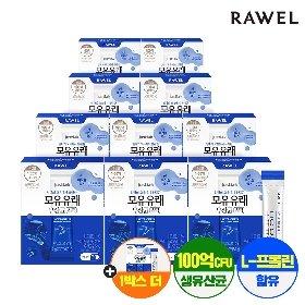 [1박스 추가증정] 로엘 모유유래 유산균 스틱 10박스 (2g x 300포) + 1박스