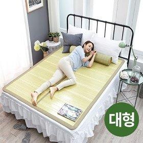 [SALE]리앤코리아 프리미엄 대자리 ( 대형 )