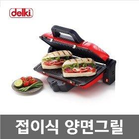 [W쇼핑 단독상품!] 델키 접이식 양면 그릴 DKH-306