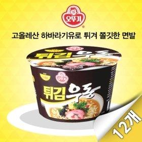 [오뚜기] 튀김우동 큰컵 12입(110g x 12개)