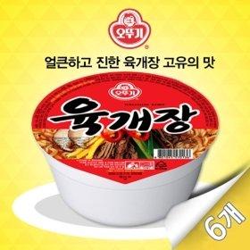 [오뚜기] 육개장 매운맛 6입(86g x 6개/용기)