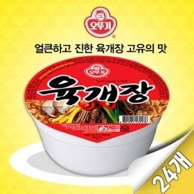 [오뚜기] 육개장 매운맛 24입(86g x 24개/용기)