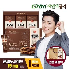 GNM자연의품격 진일품 6년근 홍삼정 스틱 골드 1박스 (30포)