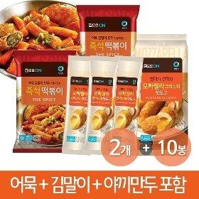 청정원 집으로ON 즉석떡볶이462g 2개 +모짜렐라 핫도그 10봉