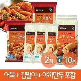 청정원 집으로ON 즉석떡볶이462g 2개+오리지널 핫도그 10봉