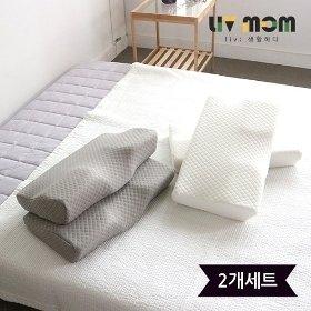 리브맘 3D 메모리폼 누빔 경추베개 1+1