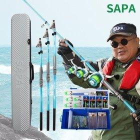 SAPA SEABIG 에메랄드 원투낚시 풀세트