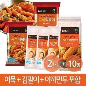 청정원 집으로ON 즉석떡볶이462g 2개+크리스피 핫도그 10봉