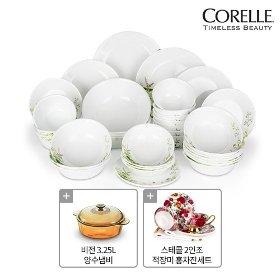 코렐 프로방스가든 10인조 홈세트 (사은품: 비전 3.25L 양수냄비 + 스테콜 2인조 찻잔세트)