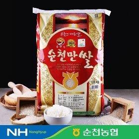 [이쌀이다] 순천만 쌀 10kg