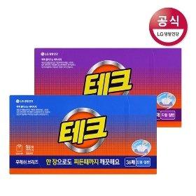테크 간편시트 세제 36매 x2개 (사은품 증정)