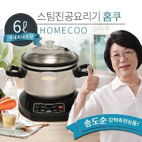[초특가] 송도순의 홈쿠 스팀 진공요리기
