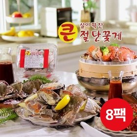 살이 꽉찬 큰 절단꽃게 8팩 (3.2kg)_★특별사은품★ 게장양념소스2봉+매운탕양념소스 2봉
