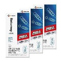 [쏘팔메토 최대함량] CJ 전립소 쏘팔메토 스페셜 3박스 6개월분