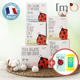 [아임오] 프랑스산 유기농  생리대(소12Px2팩+중14Px4팩+대9Px3팩+라이너20Px3팩)