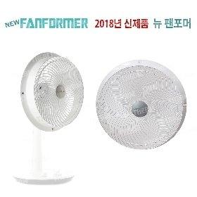 2018년 신상품 NEW 팬포머 FM-40 (16인치)