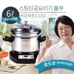 [5만원 세일] 송도순의 홈쿠 스팀 진공요리기