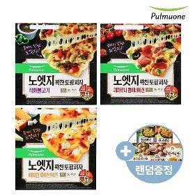 [풀무원] 노엣지 꽉찬토핑 피자 골라담기 (4판구성)+(사은품랜덤증정)