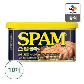[CJ제일제당 본사배송] 스팸클래식 200g*10개