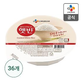 [CJ제일제당 본사배송] 햇반 210g*36개