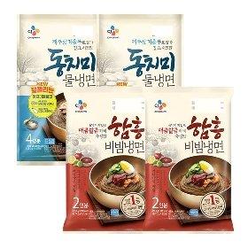 CJ 동치미물냉면4인분 + 함흥비빔냉면 2인분x2봉 (총 8인분)