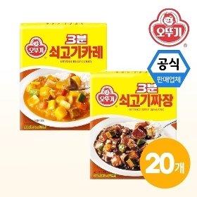 [오뚜기] 3분요리 쇠고기카레 10개 + 쇠고기짜장 10개 (총 20개)