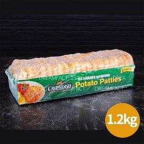 [코스트코] 포테이토 패티(해쉬브라운/냉동) 1.2kg