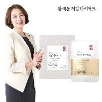 왕혜문 체감다이어트 8주분