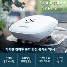 [캣티컬렉션] 차량용 디퓨져n공기청정기 KaW-K-2001