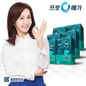 눈건강 오메가3 본품 14개월치