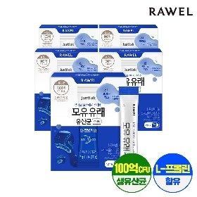 로엘 모유유래 유산균 스틱 5박스 (2g x 150포)
