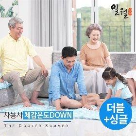 일월 프리미엄 쿨젤매트 [더블+싱글 세트]