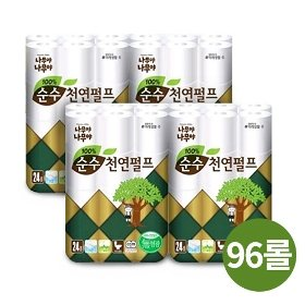 [무료배송/10프로할인] 나무야나무야 순수 천연펄프 화장지 총 96롤 ( 24롤 X 4팩 )