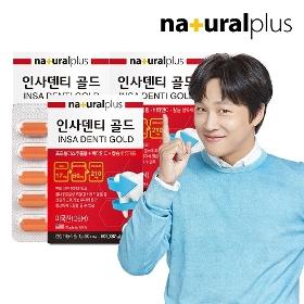 [내츄럴플러스] 인사덴티 골드(치아건강/프로폴리스) 3박스/6개월분