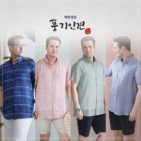 [정품]풍기인견 남성 셔츠 2종