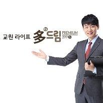 [상담]교원라이프 다드림 Premium 299S