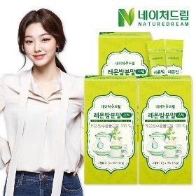 [네이처드림] 레몬밤 스틱 1g x15포 3박스