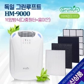 [그린루프트] 공기청정기(헤파필터-초미세먼지-포름알데이드정화) HM-9000