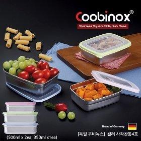 [쿠비녹스] 스텐레스 컬러 사각찬통 4호