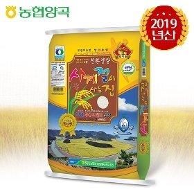 [19년햅쌀/상등급][영광농협] 영광 사계절이 사는집 무농약 쌀 10kg