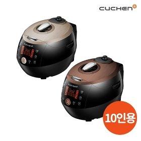 쿠첸 10인용 전기압력밥솥 (크림베이지/로얄브라운 선택)