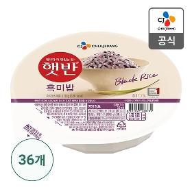 햇반 흑미밥 36개