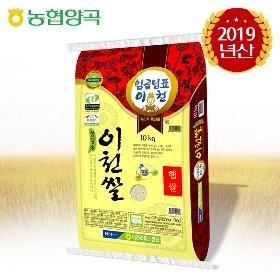 [19년햅쌀/특등급][이천남부농협] 임금님표 이천쌀 참결미 10kg