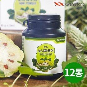 [광동제약] 노니파우더 30g x 12통 총 360g