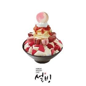 [설빙] 딸기마카롱설빙