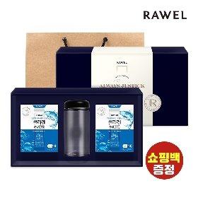 로엘 저스틱 콜라겐 스틱 2박스 선물세트 (선물박스 + 쇼핑백)